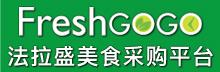 Fresh Go Go