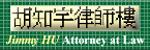 vendor 3 address